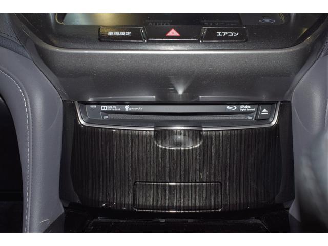 アスリートS J-フロンティア フルセグ DVD再生 ミュージックプレイヤー接続可 バックカメラ 衝突被害軽減システム ETC LEDヘッドランプ(19枚目)