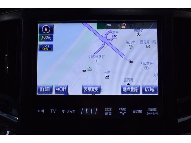 アスリートS J-フロンティア フルセグ DVD再生 ミュージックプレイヤー接続可 バックカメラ 衝突被害軽減システム ETC LEDヘッドランプ(20枚目)