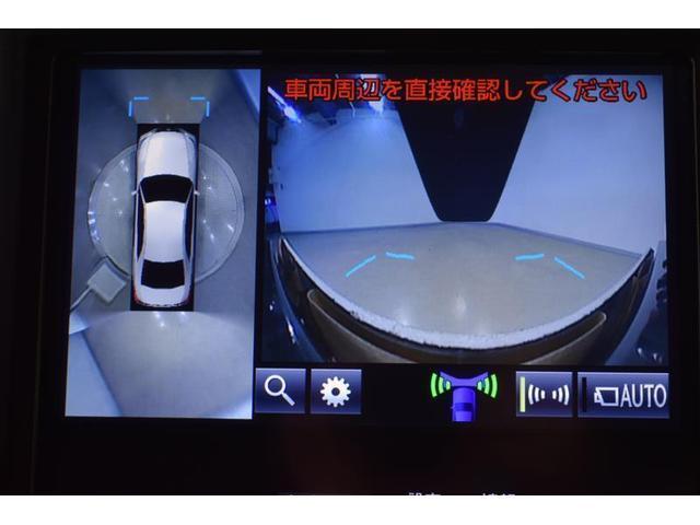 アスリートS J-フロンティア フルセグ DVD再生 ミュージックプレイヤー接続可 バックカメラ 衝突被害軽減システム ETC LEDヘッドランプ(21枚目)