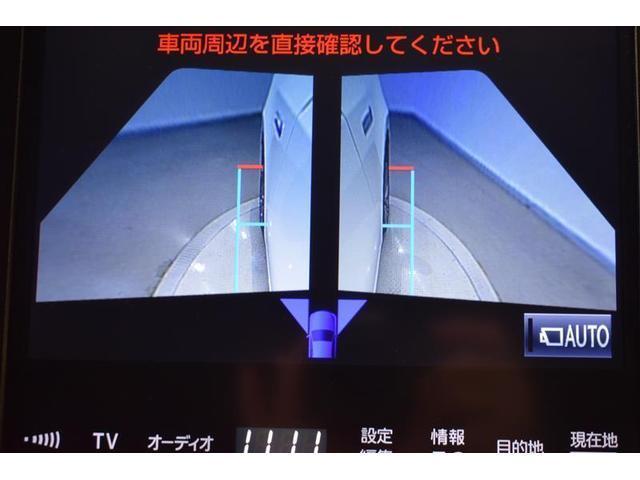 アスリートS J-フロンティア フルセグ DVD再生 ミュージックプレイヤー接続可 バックカメラ 衝突被害軽減システム ETC LEDヘッドランプ(22枚目)