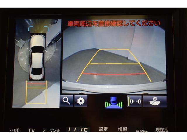 アスリートS J-フロンティア フルセグ DVD再生 ミュージックプレイヤー接続可 バックカメラ 衝突被害軽減システム ETC LEDヘッドランプ(23枚目)