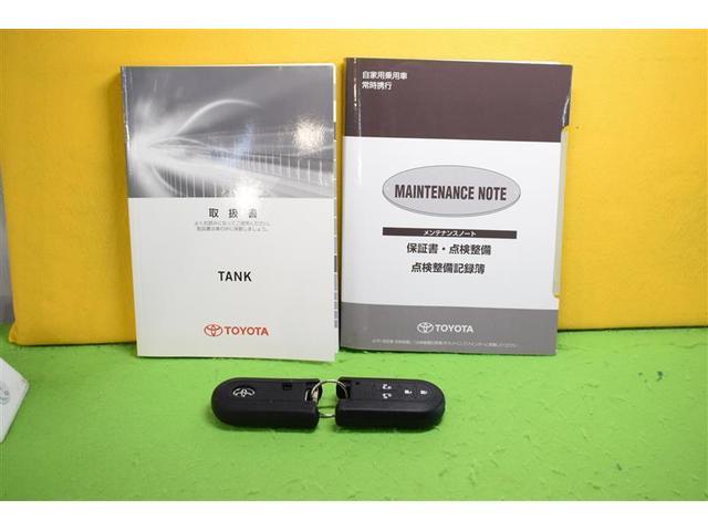 カスタムG-T フルセグ メモリーナビ DVD再生 衝突被害軽減システム 両側電動スライド LEDヘッドランプ ウオークスルー フルエアロ アイドリングストップ(20枚目)