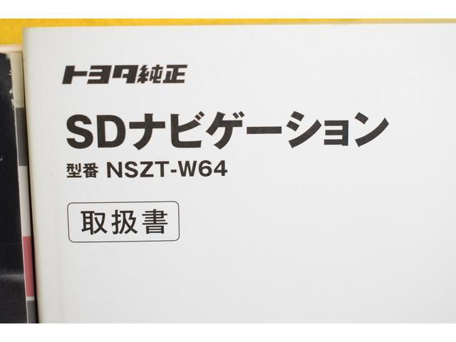 G フルセグ メモリーナビ DVD再生 バックカメラ ETC 両側電動スライド ウオークスルー 乗車定員7人 3列シート アイドリングストップ(24枚目)