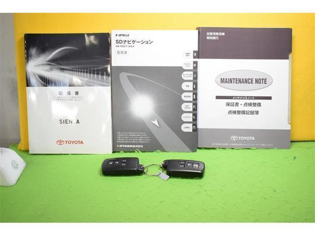 G フルセグ メモリーナビ DVD再生 バックカメラ ETC 両側電動スライド ウオークスルー 乗車定員7人 3列シート アイドリングストップ(25枚目)