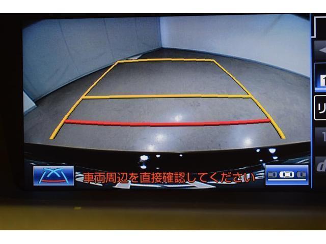 GS450h Iパッケージ 革シート フルセグ HDDナビ DVD再生 ミュージックプレイヤー接続可 バックカメラ ETC LEDヘッドランプ(18枚目)