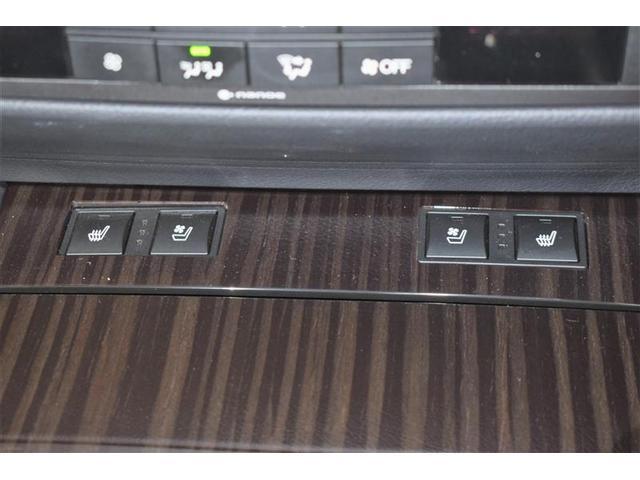 GS450h Iパッケージ 革シート フルセグ HDDナビ DVD再生 ミュージックプレイヤー接続可 バックカメラ ETC LEDヘッドランプ(19枚目)