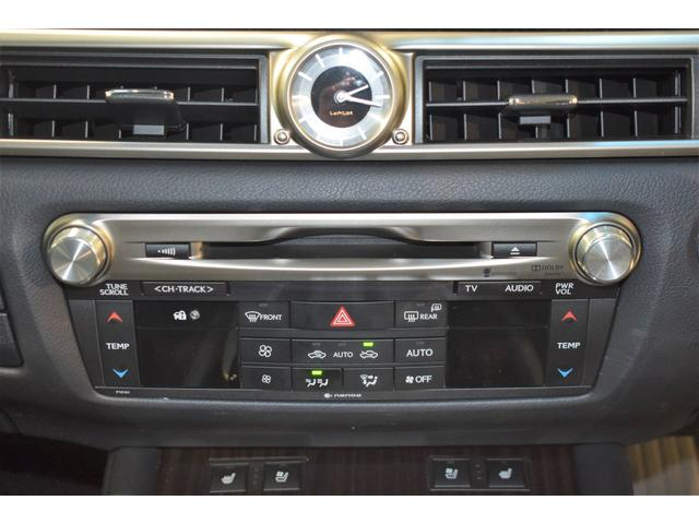 GS450h Iパッケージ 革シート フルセグ HDDナビ DVD再生 ミュージックプレイヤー接続可 バックカメラ ETC LEDヘッドランプ(20枚目)