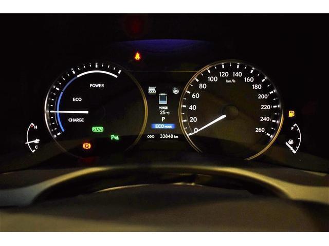 GS450h Iパッケージ 革シート フルセグ HDDナビ DVD再生 ミュージックプレイヤー接続可 バックカメラ ETC LEDヘッドランプ(25枚目)