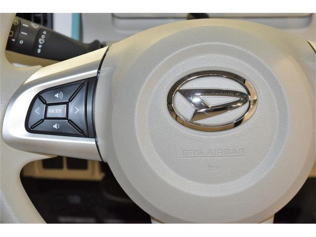 Gメイクアップ SAII フルセグ メモリーナビ DVD再生 ミュージックプレイヤー接続可 バックカメラ 衝突被害軽減システム ETC 両側電動スライド LEDヘッドランプ 記録簿 アイドリングストップ(20枚目)