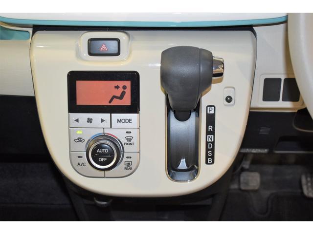 Gメイクアップ SAII フルセグ メモリーナビ DVD再生 ミュージックプレイヤー接続可 バックカメラ 衝突被害軽減システム ETC 両側電動スライド LEDヘッドランプ 記録簿 アイドリングストップ(22枚目)