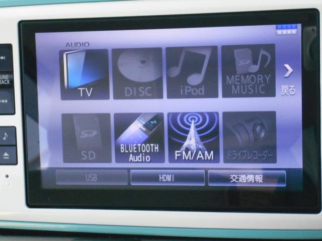 Gメイクアップ SAII フルセグ メモリーナビ DVD再生 ミュージックプレイヤー接続可 バックカメラ 衝突被害軽減システム ETC 両側電動スライド LEDヘッドランプ 記録簿 アイドリングストップ(25枚目)
