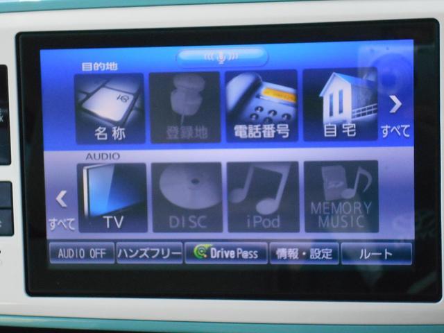 Gメイクアップ SAII フルセグ メモリーナビ DVD再生 ミュージックプレイヤー接続可 バックカメラ 衝突被害軽減システム ETC 両側電動スライド LEDヘッドランプ 記録簿 アイドリングストップ(26枚目)