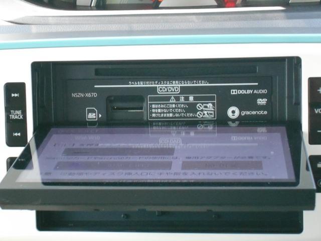Gメイクアップ SAII フルセグ メモリーナビ DVD再生 ミュージックプレイヤー接続可 バックカメラ 衝突被害軽減システム ETC 両側電動スライド LEDヘッドランプ 記録簿 アイドリングストップ(27枚目)