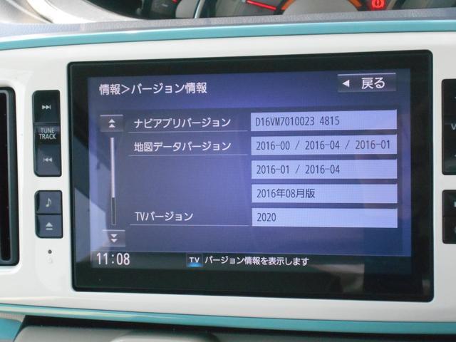 Gメイクアップ SAII フルセグ メモリーナビ DVD再生 ミュージックプレイヤー接続可 バックカメラ 衝突被害軽減システム ETC 両側電動スライド LEDヘッドランプ 記録簿 アイドリングストップ(28枚目)