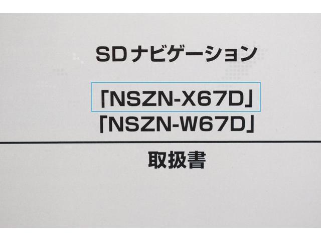 Gメイクアップ SAII フルセグ メモリーナビ DVD再生 ミュージックプレイヤー接続可 バックカメラ 衝突被害軽減システム ETC 両側電動スライド LEDヘッドランプ 記録簿 アイドリングストップ(35枚目)