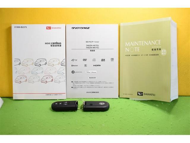 Gメイクアップ SAII フルセグ メモリーナビ DVD再生 ミュージックプレイヤー接続可 バックカメラ 衝突被害軽減システム ETC 両側電動スライド LEDヘッドランプ 記録簿 アイドリングストップ(36枚目)