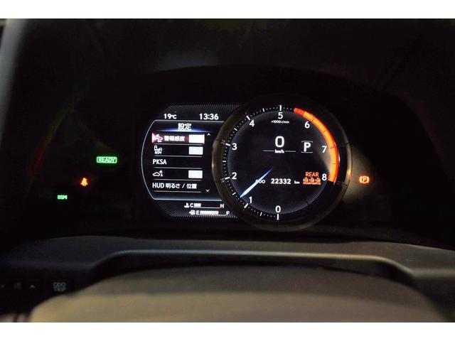 ES300h Fスポーツ サンルーフ フルセグ メモリーナビ DVD再生 ミュージックプレイヤー接続可 バックカメラ 衝突被害軽減システム ETC LEDヘッドランプ フルエアロ(18枚目)