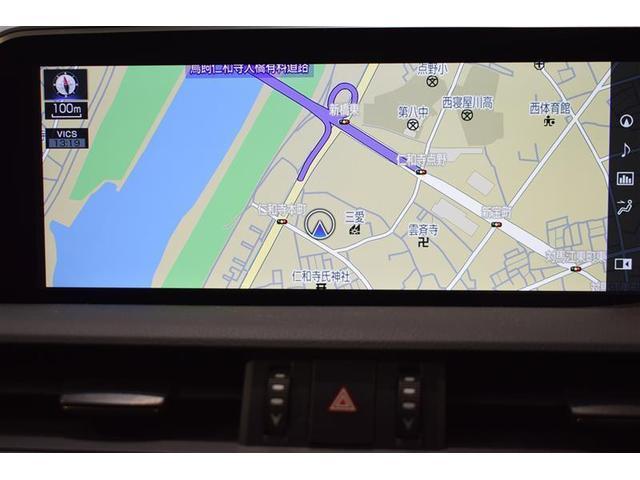 ES300h Fスポーツ サンルーフ フルセグ メモリーナビ DVD再生 ミュージックプレイヤー接続可 バックカメラ 衝突被害軽減システム ETC LEDヘッドランプ フルエアロ(20枚目)