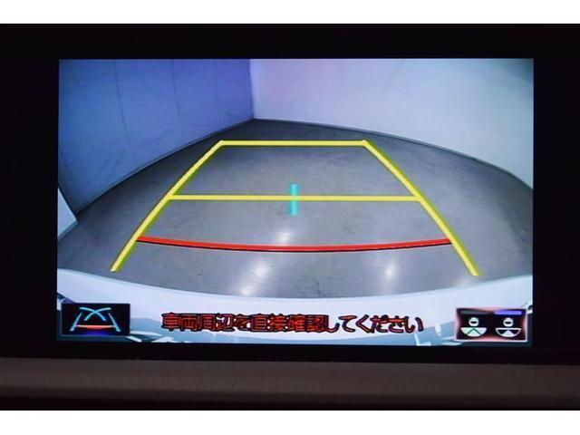 ES300h Fスポーツ サンルーフ フルセグ メモリーナビ DVD再生 ミュージックプレイヤー接続可 バックカメラ 衝突被害軽減システム ETC LEDヘッドランプ フルエアロ(21枚目)