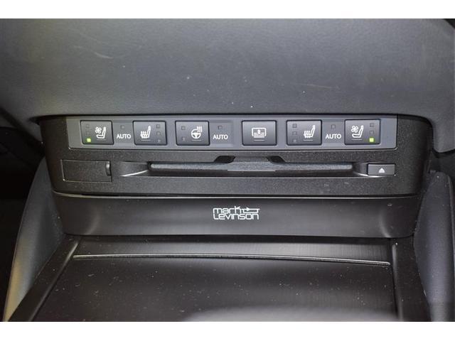 ES300h Fスポーツ サンルーフ フルセグ メモリーナビ DVD再生 ミュージックプレイヤー接続可 バックカメラ 衝突被害軽減システム ETC LEDヘッドランプ フルエアロ(22枚目)