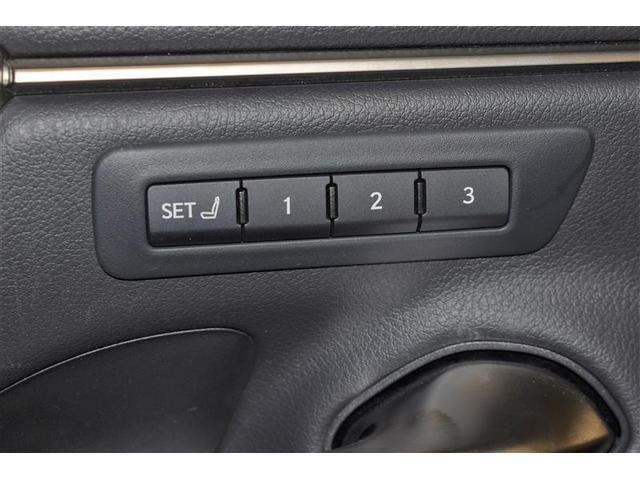 ES300h Fスポーツ サンルーフ フルセグ メモリーナビ DVD再生 ミュージックプレイヤー接続可 バックカメラ 衝突被害軽減システム ETC LEDヘッドランプ フルエアロ(23枚目)