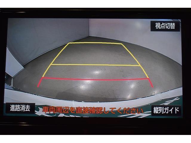 3.5SC 当社下取 サンルーフ フルセグ DVD再生 後席モニター バックカメラ 衝突被害軽減システム ETC 両側電動スライド LEDヘッドランプ 乗車定員7人 3列シート フルエアロ アイドリングストップ(22枚目)