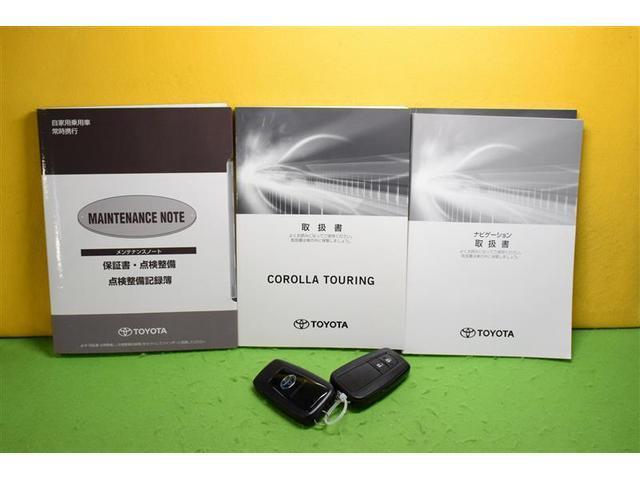 ハイブリッド ダブルバイビー 4WD メモリーナビ ミュージックプレイヤー接続可 バックカメラ 衝突被害軽減システム ETC LEDヘッドランプ(27枚目)