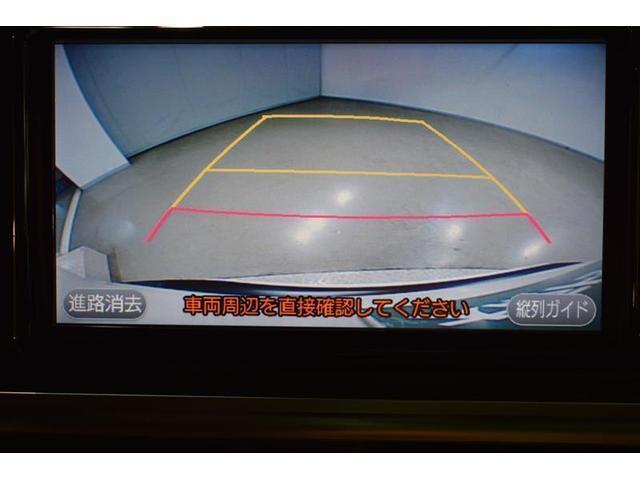 G クエロ ワンセグ メモリーナビ ミュージックプレイヤー接続可 バックカメラ 衝突被害軽減システム ETC 両側電動スライド LEDヘッドランプ ウオークスルー 乗車定員7人 3列シート フルエアロ(21枚目)