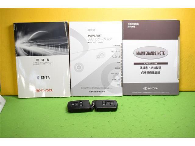 G クエロ ワンセグ メモリーナビ ミュージックプレイヤー接続可 バックカメラ 衝突被害軽減システム ETC 両側電動スライド LEDヘッドランプ ウオークスルー 乗車定員7人 3列シート フルエアロ(28枚目)