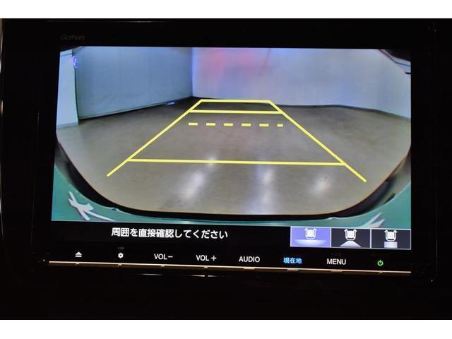 スパーダハイブリッド G ホンダセンシング フルセグ メモリーナビ DVD再生 ミュージックプレイヤー接続可 バックカメラ 衝突被害軽減システム ETC 両側電動スライド LEDヘッドランプ 乗車定員7人 3列シート フルエアロ(21枚目)