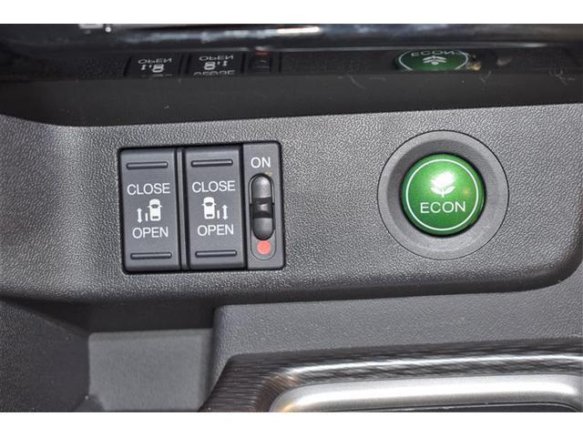スパーダハイブリッド G ホンダセンシング フルセグ メモリーナビ DVD再生 ミュージックプレイヤー接続可 バックカメラ 衝突被害軽減システム ETC 両側電動スライド LEDヘッドランプ 乗車定員7人 3列シート フルエアロ(25枚目)