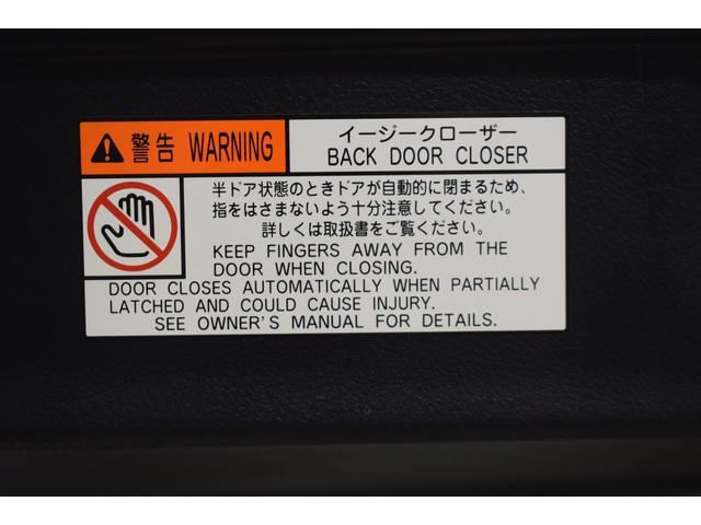 2.5G フルセグ メモリーナビ DVD再生 ミュージックプレイヤー接続可 バックカメラ 衝突被害軽減システム ETC 両側電動スライド LEDヘッドランプ 乗車定員7人 3列シート(9枚目)