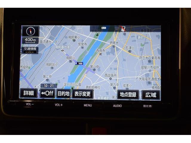 ZS 煌II フルセグ メモリーナビ DVD再生 バックカメラ 衝突被害軽減システム 両側電動スライド LEDヘッドランプ ウオークスルー 乗車定員8人 3列シート フルエアロ アイドリングストップ(20枚目)