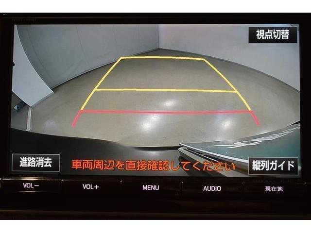 ZS 煌II フルセグ メモリーナビ DVD再生 バックカメラ 衝突被害軽減システム 両側電動スライド LEDヘッドランプ ウオークスルー 乗車定員8人 3列シート フルエアロ アイドリングストップ(21枚目)