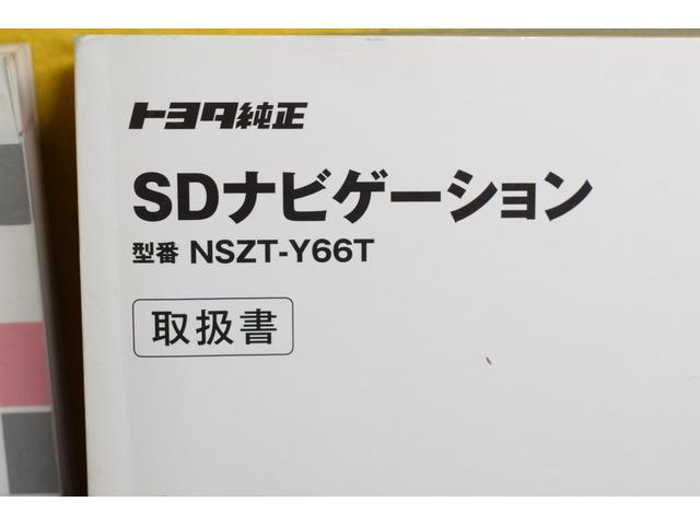 ZS 煌II フルセグ メモリーナビ DVD再生 バックカメラ 衝突被害軽減システム 両側電動スライド LEDヘッドランプ ウオークスルー 乗車定員8人 3列シート フルエアロ アイドリングストップ(27枚目)