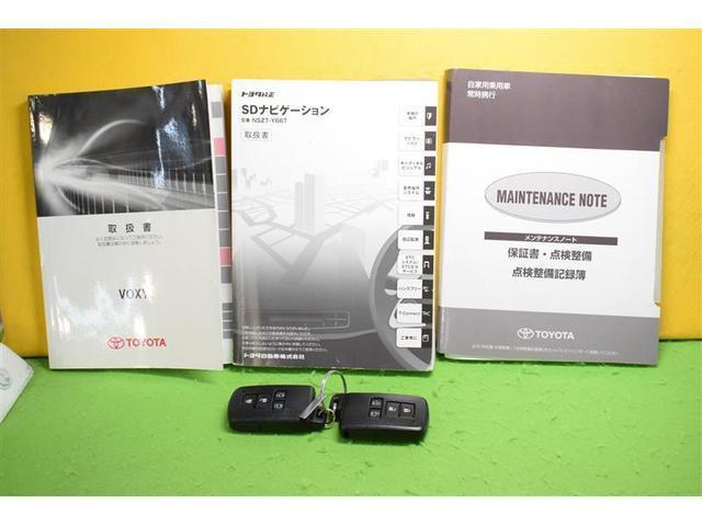 ZS 煌II フルセグ メモリーナビ DVD再生 バックカメラ 衝突被害軽減システム 両側電動スライド LEDヘッドランプ ウオークスルー 乗車定員8人 3列シート フルエアロ アイドリングストップ(28枚目)