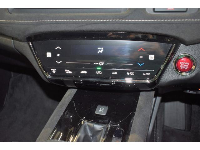 RS フルセグ メモリーナビ DVD再生 ミュージックプレイヤー接続可 バックカメラ ETC LEDヘッドランプ アイドリングストップ(16枚目)