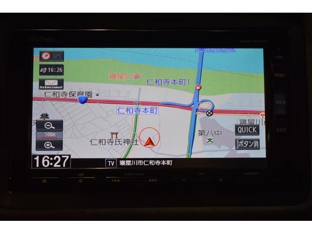 RS フルセグ メモリーナビ DVD再生 ミュージックプレイヤー接続可 バックカメラ ETC LEDヘッドランプ アイドリングストップ(17枚目)