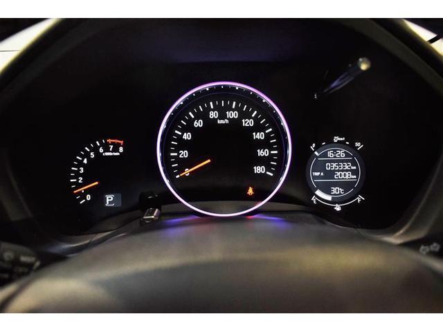 RS フルセグ メモリーナビ DVD再生 ミュージックプレイヤー接続可 バックカメラ ETC LEDヘッドランプ アイドリングストップ(23枚目)