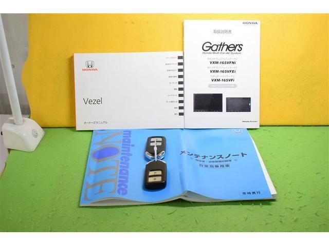 RS フルセグ メモリーナビ DVD再生 ミュージックプレイヤー接続可 バックカメラ ETC LEDヘッドランプ アイドリングストップ(25枚目)