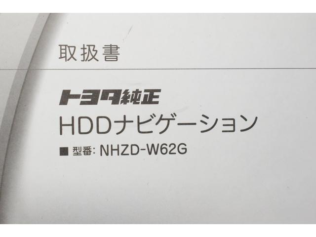 ZS サンルーフ フルセグ HDDナビ DVD再生 バックカメラ ETC 両側電動スライド LEDヘッドランプ ウオークスルー 乗車定員7人 3列シート フルエアロ アイドリングストップ(27枚目)