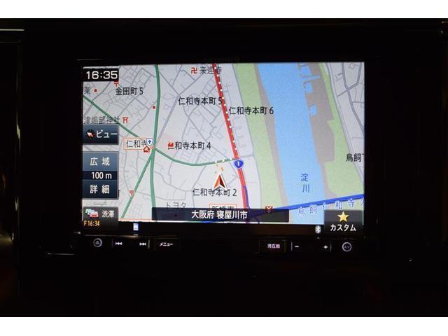 S A タイプBL フルセグ メモリーナビ DVD再生 バックカメラ ETC 両側電動スライド LEDヘッドランプ 乗車定員7人 3列シート フルエアロ(21枚目)