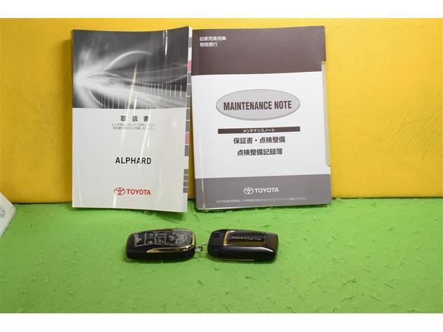S A タイプBL フルセグ メモリーナビ DVD再生 バックカメラ ETC 両側電動スライド LEDヘッドランプ 乗車定員7人 3列シート フルエアロ(26枚目)