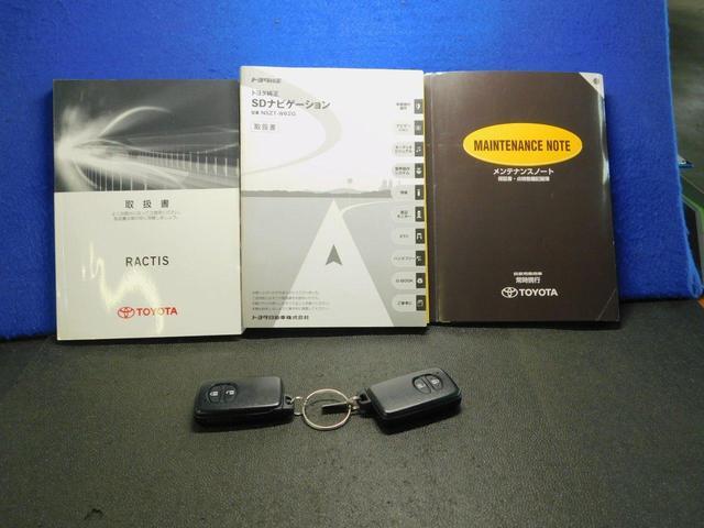 安心、安全の、整備記録簿付き!整備の記録が残っているのは、安心ですね☆ もちろん、取扱い説明書も付いていますよ!