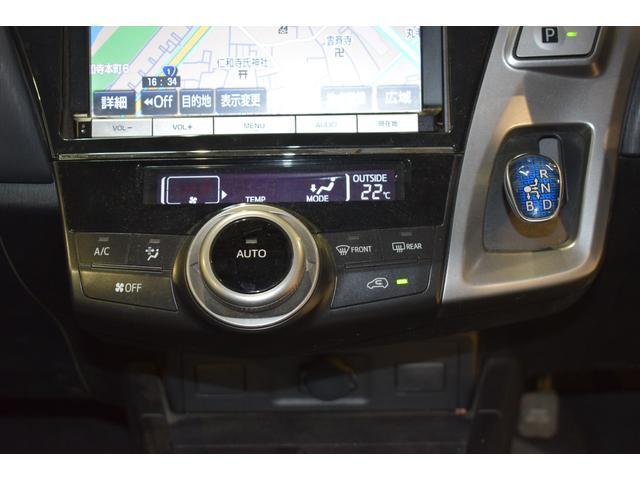 室内の温度管理もできる優れ設定温度を維持してくれる便利なオートエアコンが装備されています♪ものです!