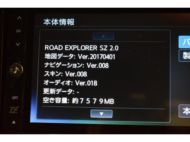 G Iストップ スマ-トキ- 3列シート ABS イモビライザー オートエアコン 衝突安全ボディ フルセグ メモリーナビ ETC バックモニター 両側電動スライドドア(21枚目)