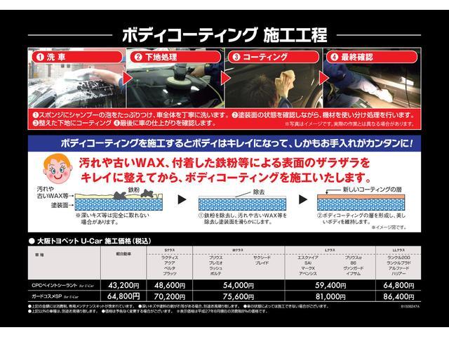 G Iストップ スマ-トキ- 3列シート ABS イモビライザー オートエアコン 衝突安全ボディ フルセグ メモリーナビ ETC バックモニター 両側電動スライドドア(34枚目)