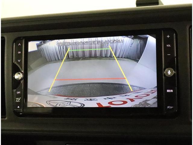 X LパッケージS フルセグ メモリーナビ DVD再生 バックカメラ 衝突被害軽減システム ETC ドラレコ ワンオーナー アイドリングストップ(7枚目)