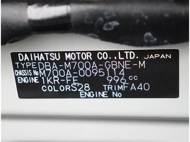 X LパッケージS フルセグ メモリーナビ DVD再生 バックカメラ 衝突被害軽減システム ETC ドラレコ ワンオーナー アイドリングストップ(20枚目)