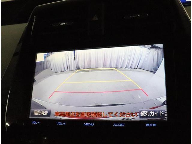 A フルセグ メモリーナビ DVD再生 バックカメラ 衝突被害軽減システム ETC ドラレコ LEDヘッドランプ ワンオーナー(6枚目)
